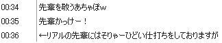b0171744_18341222.jpg