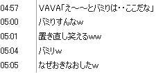 b0171744_18374012.jpg