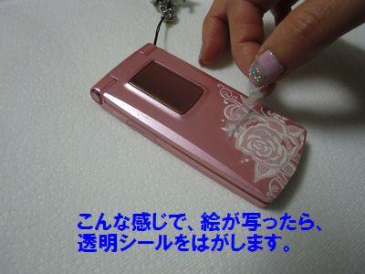 b0206444_21431015.jpg