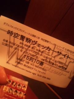 お芝居を観に行きました_e0114246_0372211.jpg