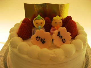 ひなまつりケーキ予約開始_e0211448_16322988.jpg