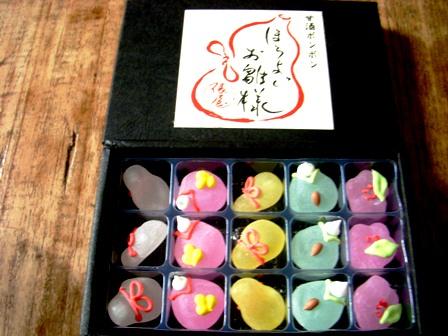 謎のバウムクーヘンと桃のお節句_c0156749_15221688.jpg