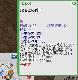 b0128157_0302071.jpg