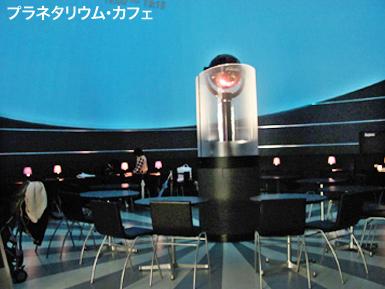 羽田空港国際線旅客ターミナルのひな飾り_c0167961_21384947.jpg