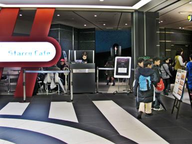 羽田空港国際線旅客ターミナルのひな飾り_c0167961_2140154.jpg