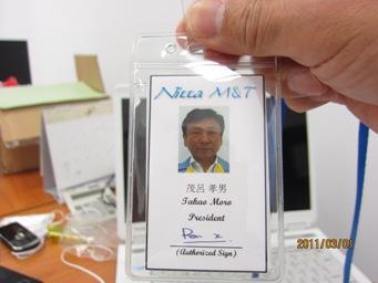 新入社員の研修(プラスチック成形品の検査)_b0100062_15432853.jpg