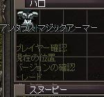 c0020762_026624.jpg