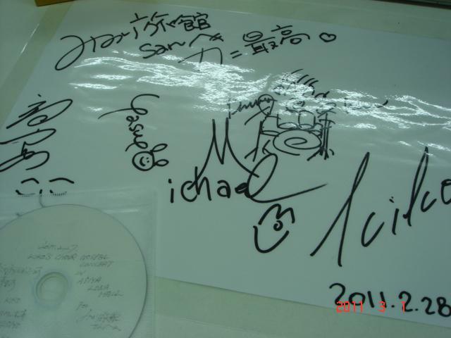 マイケル松本さんとkikoさん_c0117574_10525048.jpg