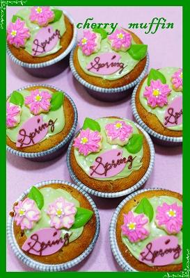 * spring   sweets  *_c0220186_18522656.jpg