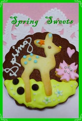* spring   sweets  *_c0220186_18542582.jpg