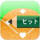 iPhone無料アプリ|えんぴつ野球_d0174998_1052473.jpg