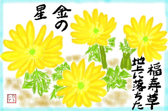 f0124098_1721535.jpg