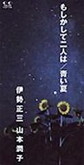 伊勢正三 シングル&アルバム_b0033699_2343341.jpg