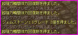 b0062614_855975.jpg