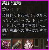b0062614_863796.jpg