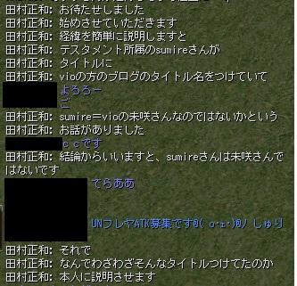 b0043919_1343538.jpg