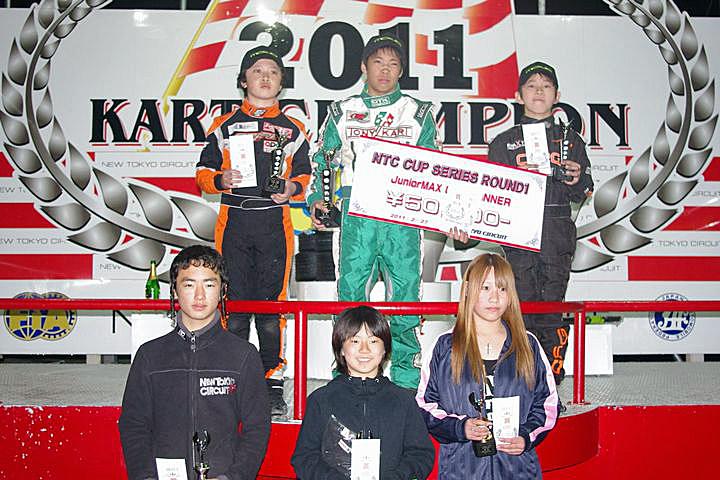 NTC CUP開幕戦『Jr.MAX』表彰式【2011.2.27】_c0224820_1502485.jpg