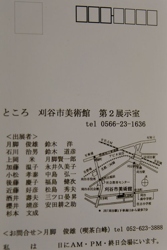 f0060531_19444332.jpg