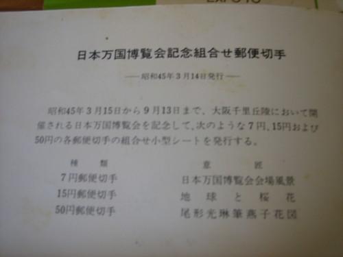 b0197533_1274387.jpg