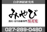 治療室に春_a0155844_1057374.jpg