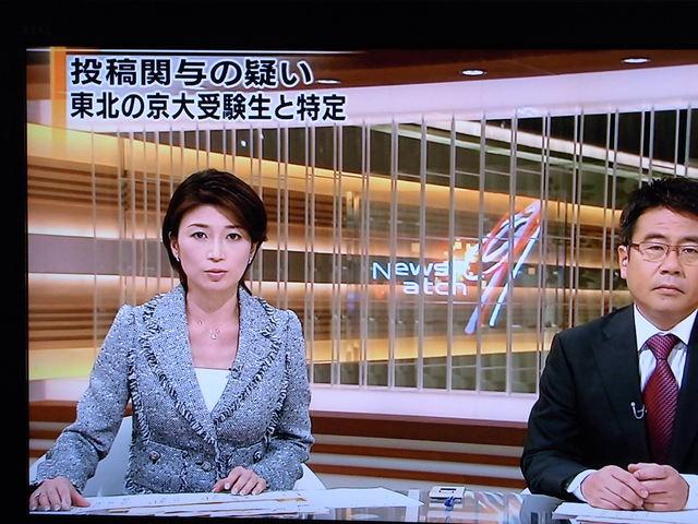 入試問題投稿で天下の大誤報をやらかした産経新聞_b0017844_23212376.jpg