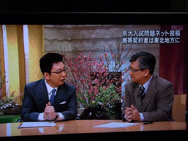 入試問題投稿で天下の大誤報をやらかした産経新聞_b0017844_23225569.jpg