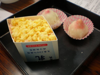 雛寿司といちご大福作り_c0113948_2323751.jpg