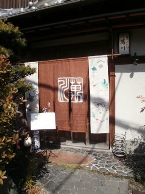 京都散策①上賀茂_e0108851_23312962.jpg