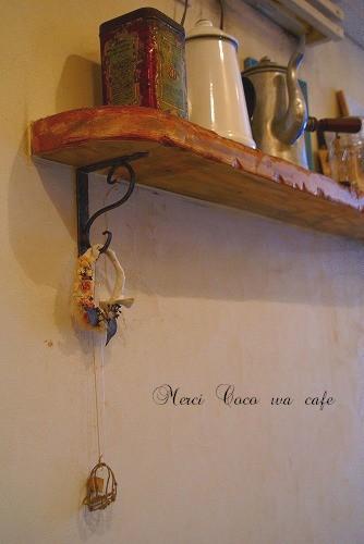 バイバイ・・・Coco wa cafe_a0094058_8595094.jpg