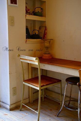 バイバイ・・・Coco wa cafe_a0094058_90475.jpg