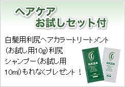 f0084867_2159261.jpg