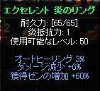 f0233667_17273584.jpg
