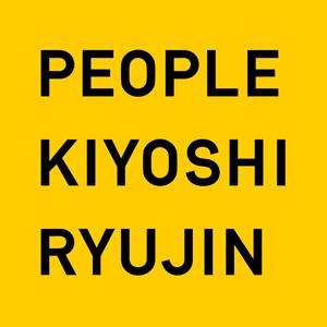 清 竜人、3rdアルバム『PEOPLE』の全貌が明らかに!_e0197970_14455422.jpg