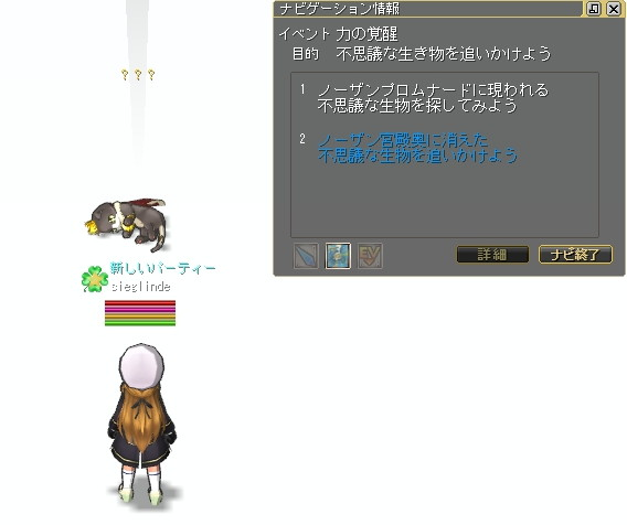 c0211879_18323970.jpg