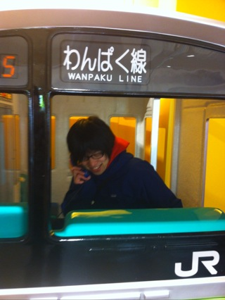 WANPAKU LINE フウサワシュンスケ_b0048882_0475868.jpg