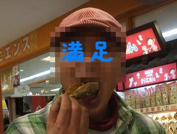 b0033186_1323409.jpg