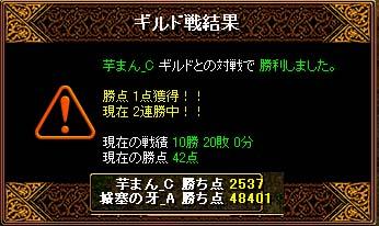 b0194887_17271510.jpg