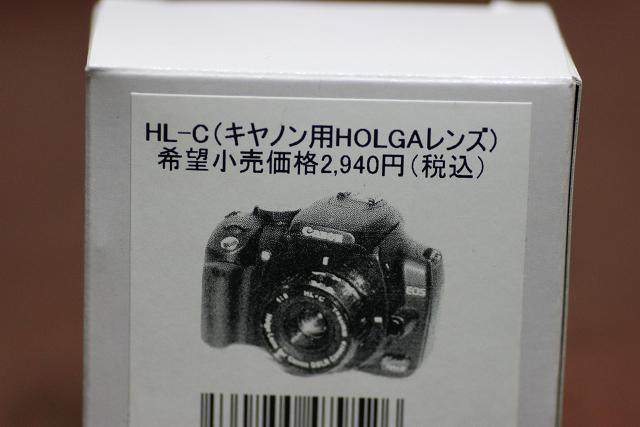 b0150195_0262027.jpg