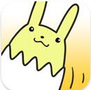 iPhone無料アプリ うさたまさん_d0174998_10381937.jpg