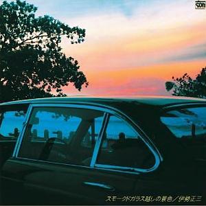 伊勢正三 シングル&アルバム_b0033699_11283863.jpg