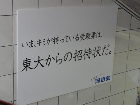 b0118899_954451.jpg