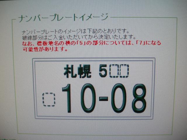 c0161601_19412660.jpg