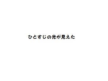 d0180602_1025015.jpg