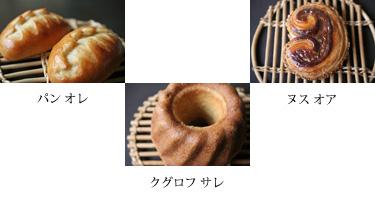 b0082406_19294974.jpg