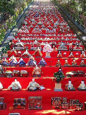 徳島勝浦町の「ビッグひな祭り」ついにブラジルに行く:みなさん、良い年を!_e0171614_14403471.jpg