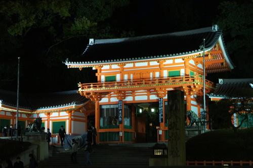 ☆ 京都旅行 ① ☆_f0215714_1712495.jpg