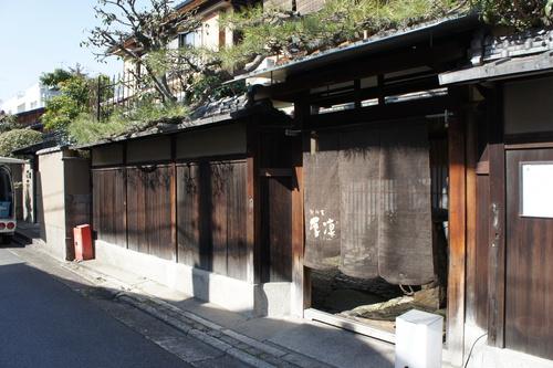 ☆ 京都旅行 ① ☆_f0215714_176262.jpg