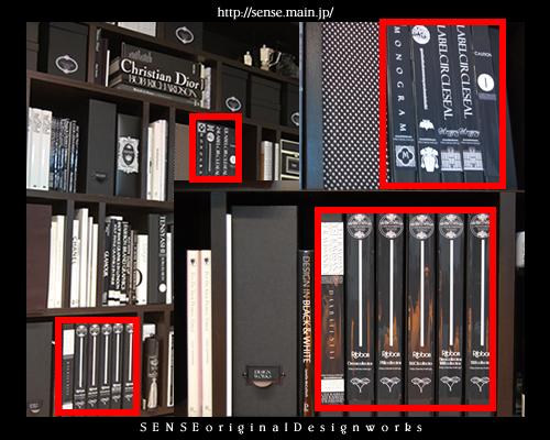 mon・o・toneのブック型ケース_d0126322_18564167.jpg