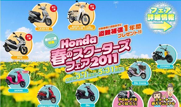 さあ、バイクシーズン♪ですやん!_f0056935_2185058.jpg