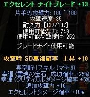 b0184437_991444.jpg